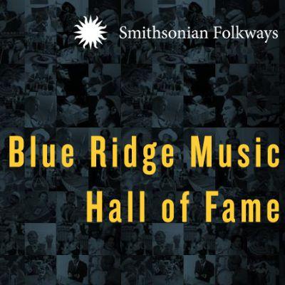 Blue Ridge Music Hall of Fame