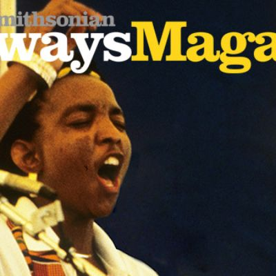 South Africa | Smithsonian Folkways Magazine