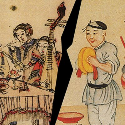 Music of China from Smithsonian Folkways